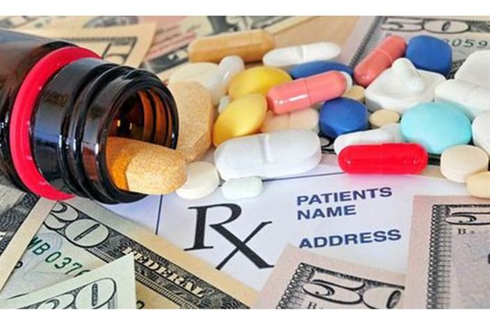 داروهای بیماران  تالاسمی و  اماس در کشورتولید می شود
