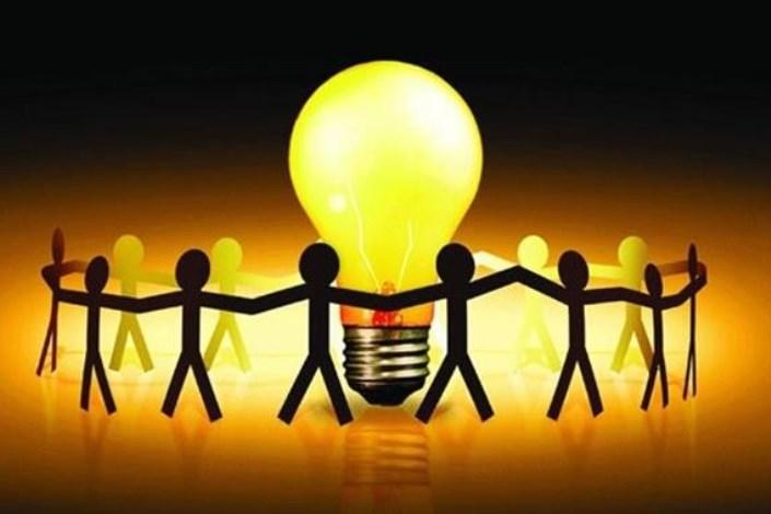 جولانگاهی برای ایدههای نو