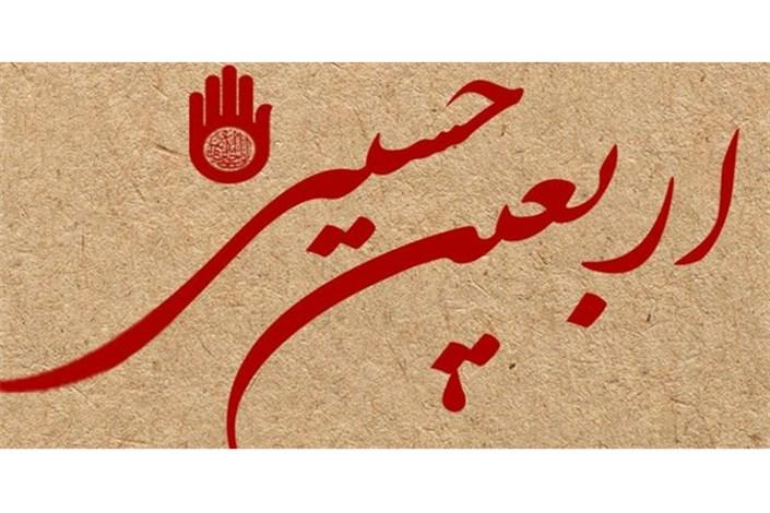 انتصاب رئیس ستاد برگزاری مراسم اربعین شهرداری تهران