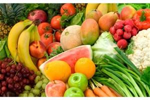 روزانه چه میزان میوه و سبزیجات باید مصرف کنیم؟