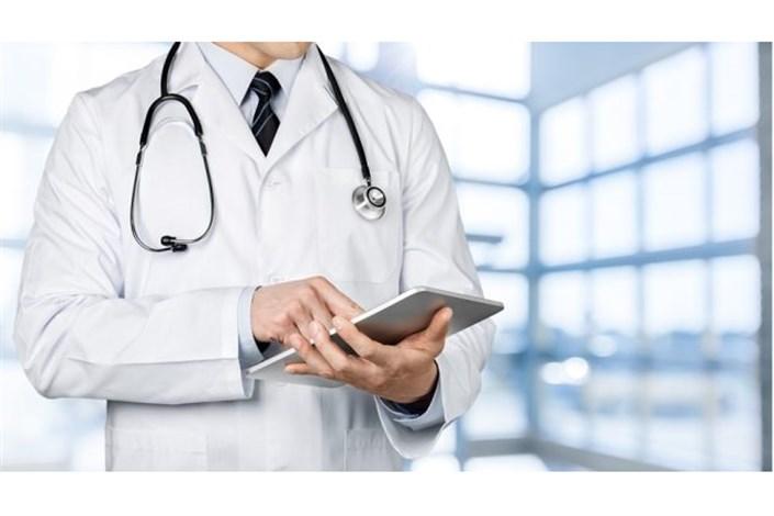 لابیهای حوزه پزشکی عامل فرار مالیاتی پزشکان است/لزوم اجرای طرح شفافیت مالیاتی