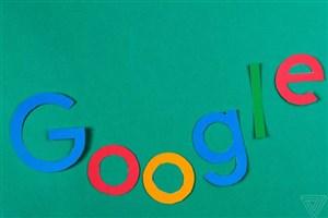 جریمه ۲۲۰ میلیون یورویی گوگل در فرانسه