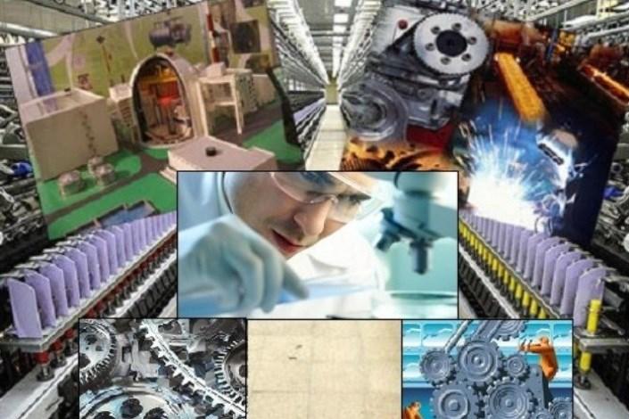 درآمد یک میلیاردی واحد شیراز در ارتباط با صنایع مختلف/ 100 آزمایشگاه در سطح استان فارس فعالیت دارند