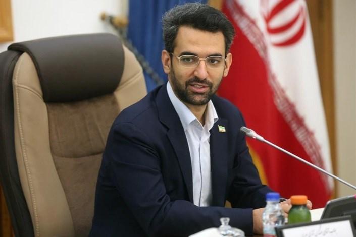 لایو جنجالی آذری جهرمی در ارتباط با سرویس های ارزش افزوده/ دعوت به مناظره زرآبادی نماینده مجلس