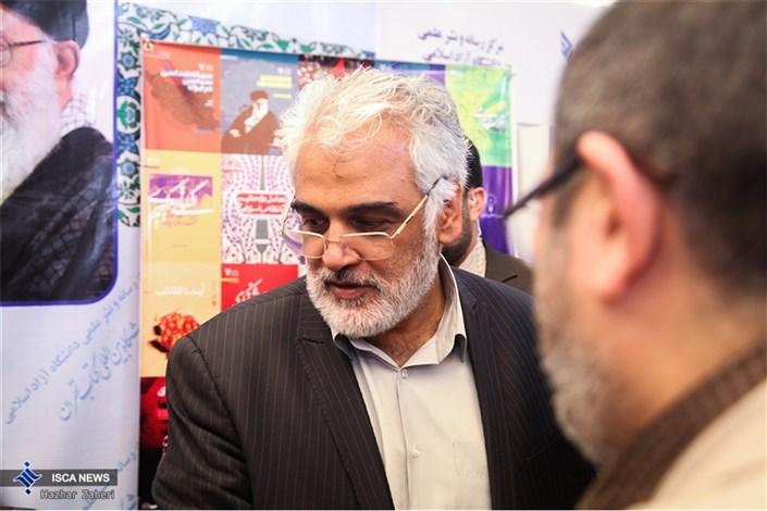 بازدید دکتر طهرانچی از نمایشگاه فناورانه صنایع، شرکتهای دانشبنیان و استارتآپهای صنعت غذایی