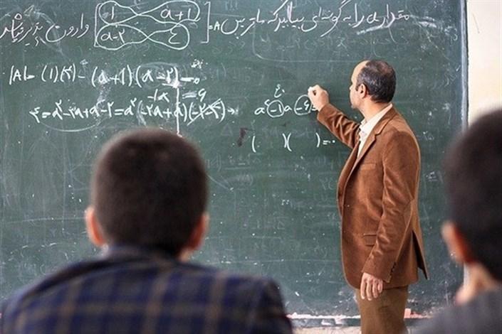 شیوهنامه استخدام معلمان حق التدریس و نهضتیها ابلاغ شد
