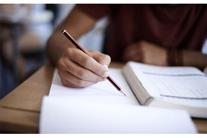راهنمای پذیرفتهشدگان دوره بدون آزمون کارشناسی پیوسته دانشگاه آزاد اسلامی منتشر شد