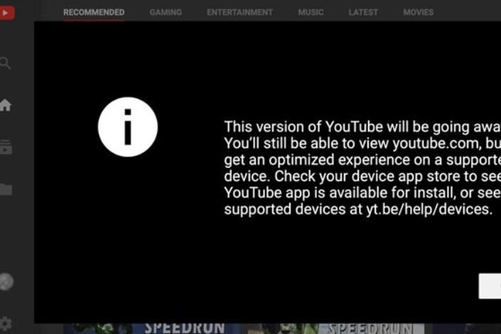 تعطیلی رابط کاربری تلویزیونی یوتیوب