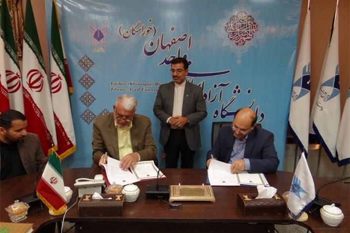 امضای قرارداد همکاری بین دانشگاههای آزاد اصفهان و خرمشهر