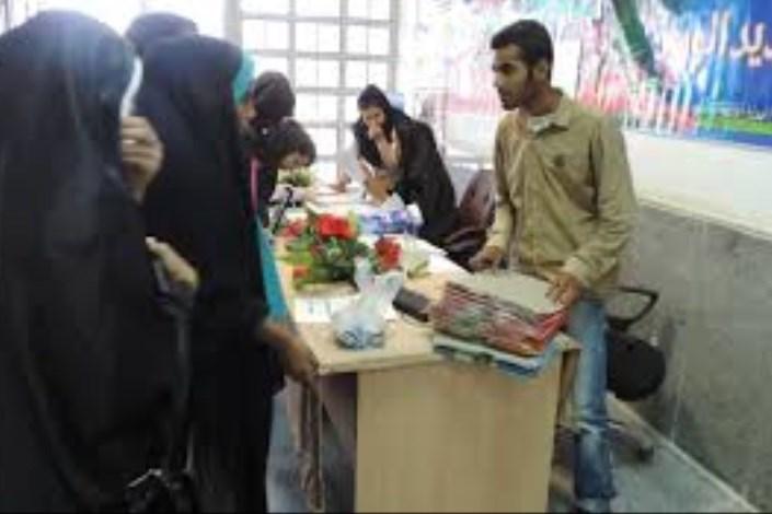 اجرای طرح میز خدمت در دانشگاه آزاد اسلامی واحد یزد