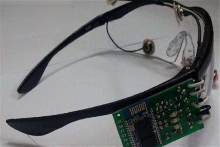 سیستم تایپ با حرکات چشم ساخته شد