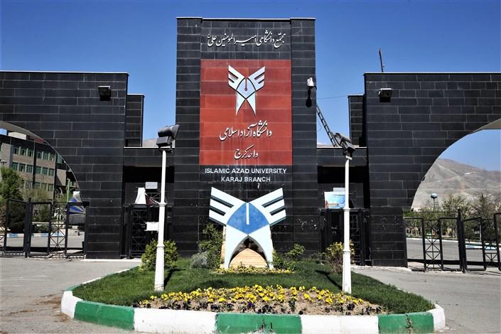 منتخبین هفتمین جشنواره فرهیختگان دانشگاه آزاد اسلامی استان البرز معرفی شدند