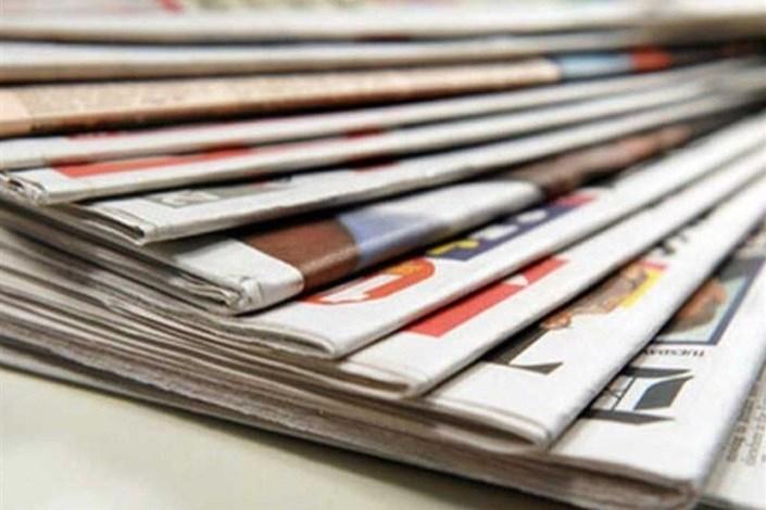 مهمترین عناوین روزنامههای دانشگاهی کشور در 14 بهمن