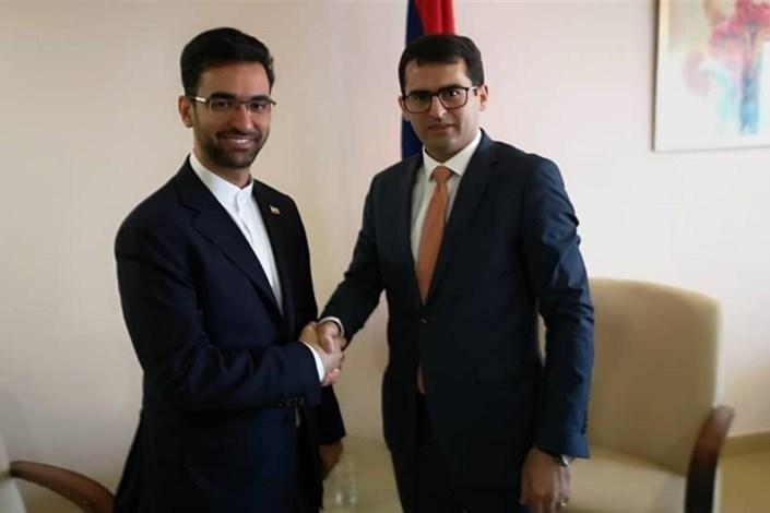 ضرورت تسریع در احداث پارک ویژه برای استارتاپهای ایرانی در ارمنستان