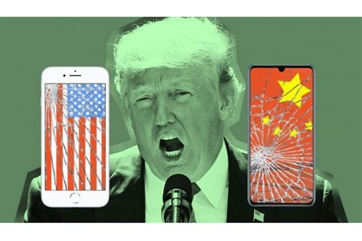 آمریکا غول های فناوری چین را در لیست سیاه قرار داد