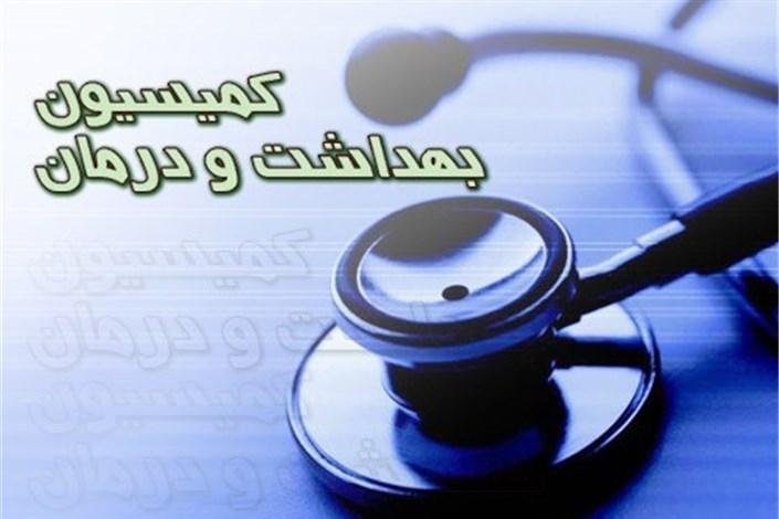 هیاتی از کمیسیون بهداشت ۲۰ مهر به لردگان میروند