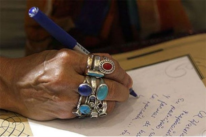 کلاهبرداری ۷۰ میلیون ریالی با بهانه دعا نویسی