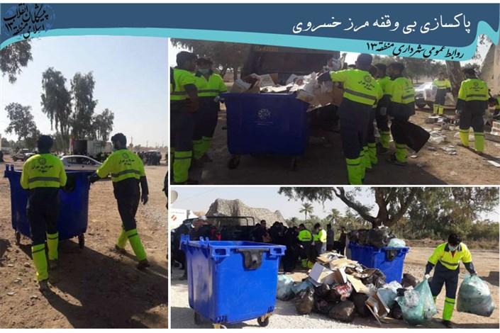 خدمات دهی شهرداری به زائران اربعین حسینی در مرز خسروی