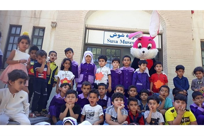 برگزاری هفته کودک با رنگوبوی تاریخ در پایگاه میراث جهانی شوش