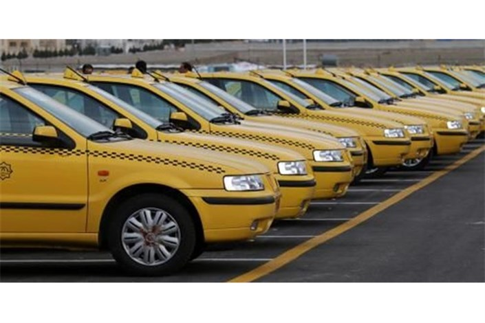 تحویل ۵ هزار تاکسی به ایثارگران به کجا رسید؟