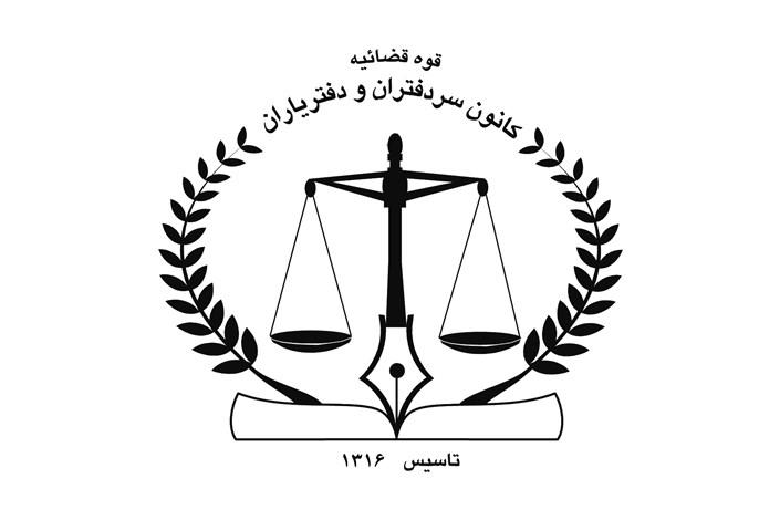 صدور اسناد تکبرگی به دفاتر اسناد رسمی واگذار میشود