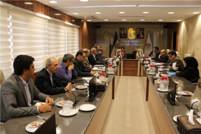 تغییر کاربری کتابخانه دانشگاه علوم پزشکی ایران به برج فناوری