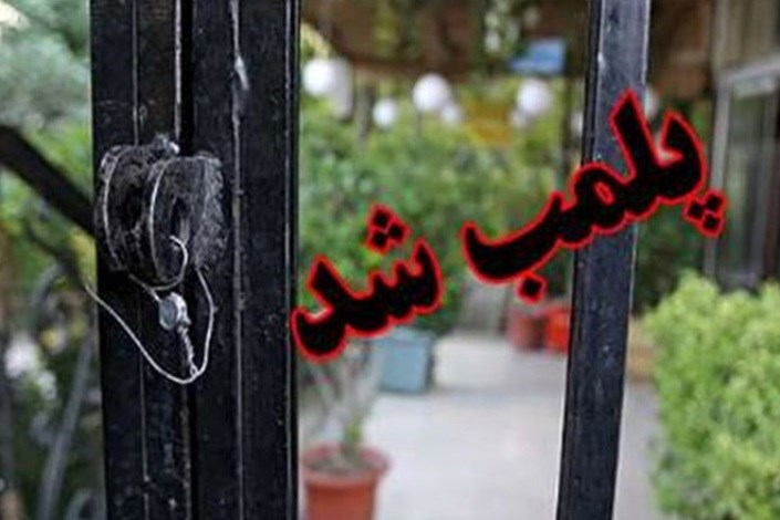 عرضه پنهانی قلیان در خیابان خاوران/۲ قهوه خانه پلمپ شدند