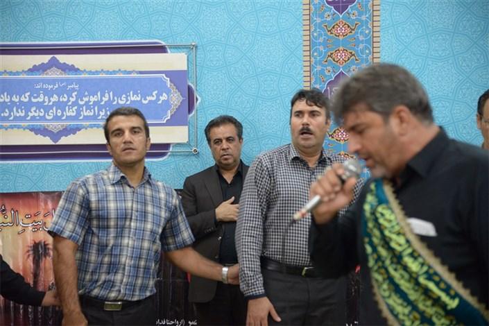 مراسم سوگواری دهه آخر ماه صفر در واحد بوشهر برگزار شد