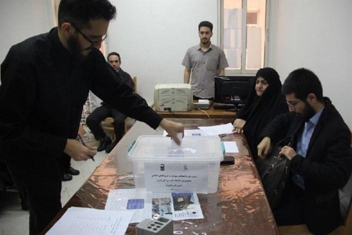 دبیر انجمن اسلامی دانشجویان دانشگاه علوم پزشکی ایران مشخص شد