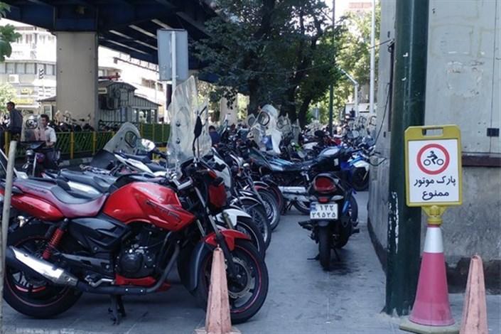 توقیف موتورسیکلت حامل موادمخدر!