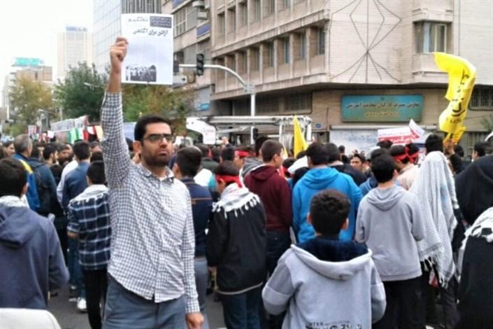 از تروریست فرهنگی خواندن رئیس سازمان صداوسیما تا فریاد استکبارستیزی در دانشگاههای کشور