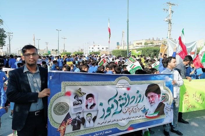 13 آبان روز تجلی ارزش های انقلاب است