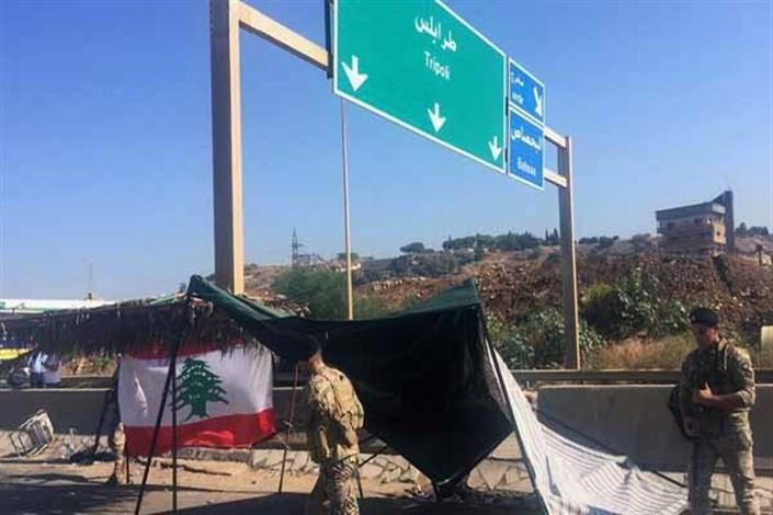 عملیات گسترده ارتش لبنان برای بازگشایی راهها در این کشور
