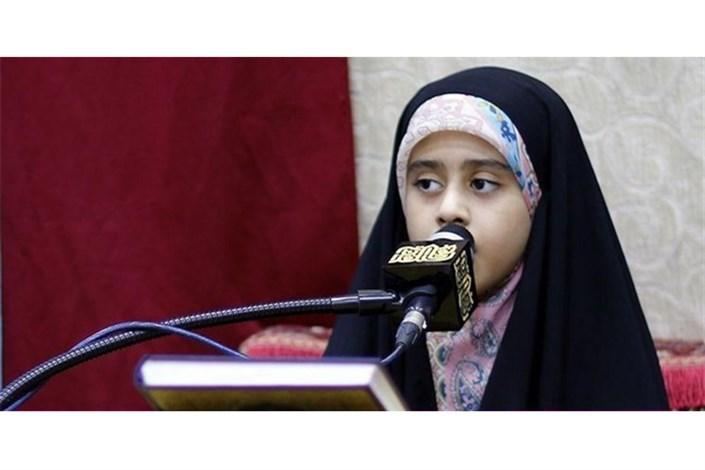 نماینده کشورمان در مسابقات بینالمللی قرآن امارات تلاوت کرد