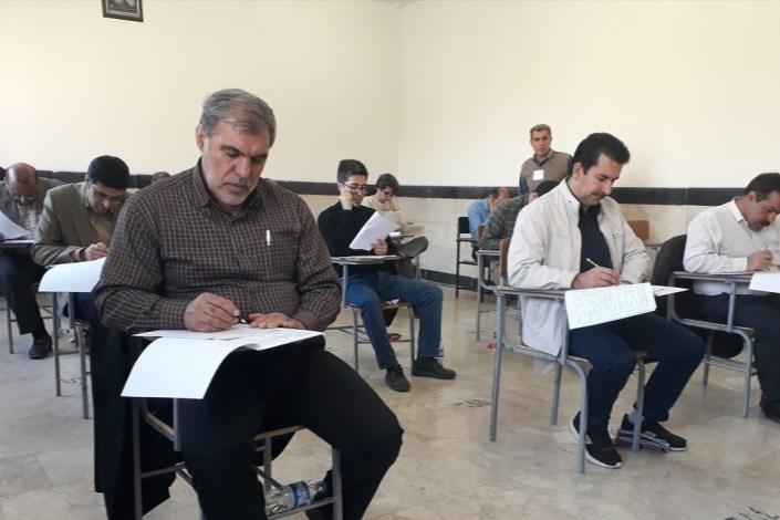 رقابت ۴۰۰ داوطلب آزمون EPT سال ۹۸ غرب کشور در واحد کرمانشاه
