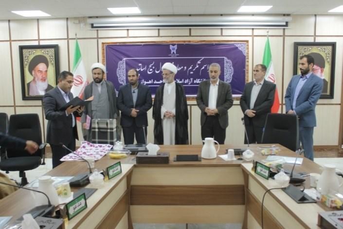 تحول اساسی در دانشگاه آزاد اسلامی، منوط به شکل گیری کارگزاران انقلابی است