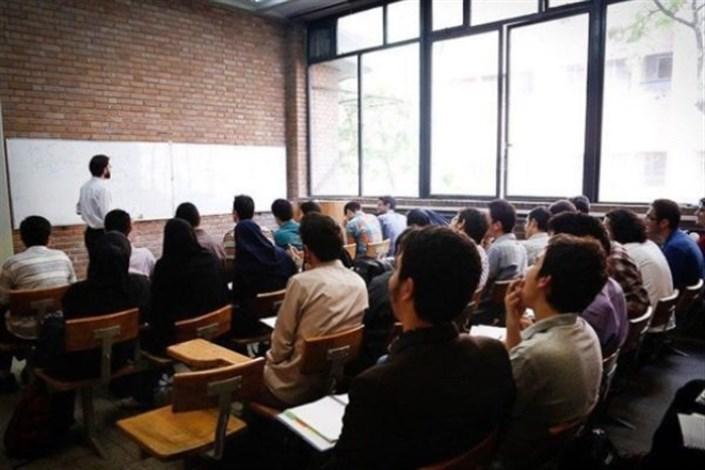 جزئیات اعطای پژوهانه به فعالیتهای بینالمللی اساتید علامه طباطبائی