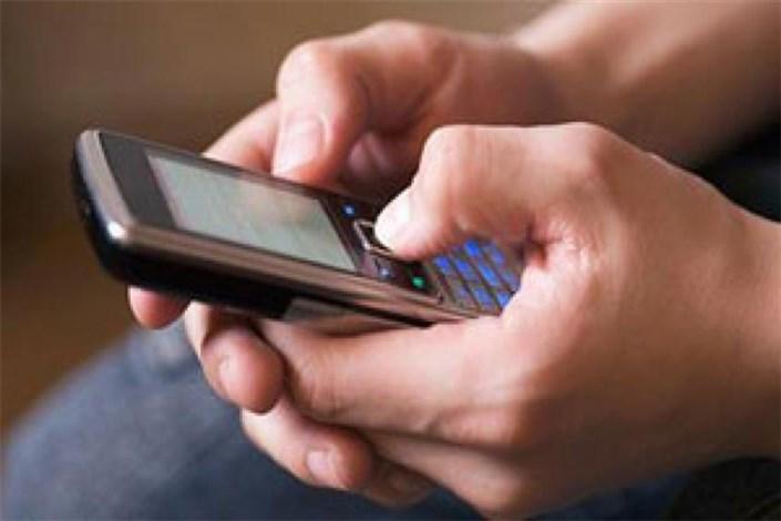 ارسال پیامک به ۱۶ هزار مؤسس مدارس غیردولتی برای ورود به سامانه دریافت تسهیلات
