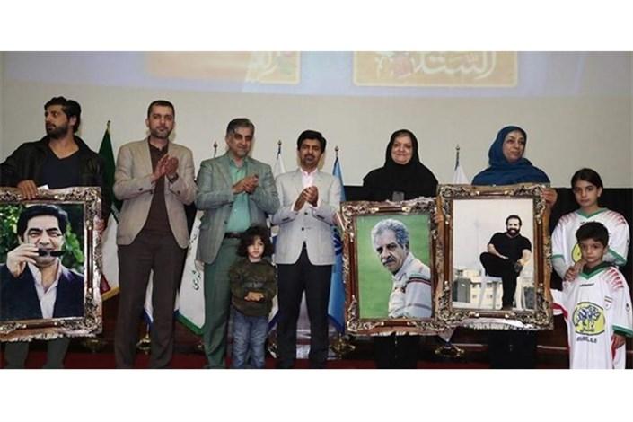 تقدیر از خانواده مرحومان پورحیدری، آشتیانی و شادمانی/ فرزندانی که ملیپوش شدند