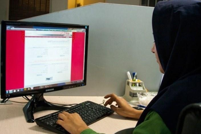 انتخاب رشته تکمیل ظرفیت کارشناسی ارشد دانشگاه آزاد اسلامی تمدید شد