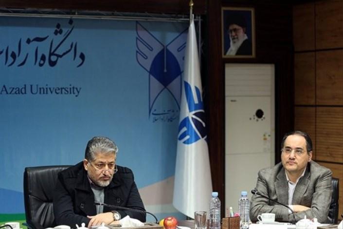 جلسه هیئت امنای باشگاه پژوهشگران جوان و نخبگان دانشگاه آزاد اسلامی برگزار شد