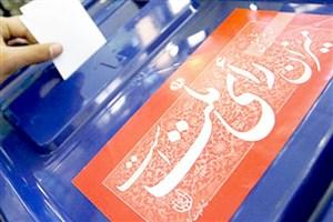 جهاد دانشگاهی مردم را به حضور در انتخابات دعوت کرد