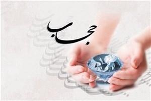 توسعه مراکز مشاوره در ترویج فرهنگ عفاف و حجاب تأثیرگذار است