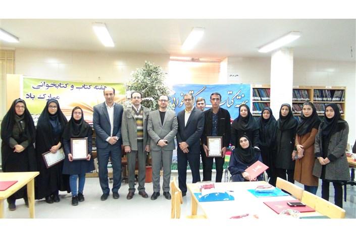 تجلیل از کتابداران و اعضای برتر کتابخانه های دانشگاه آزاد اسلامی شهرکرد