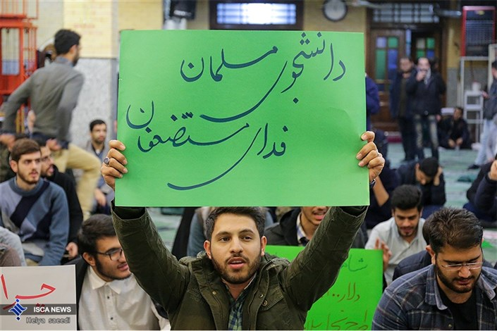 از دعوت روحانی به دانشگاه تهران برای پاسخگویی به عملکردش تا محکومیت اغتشاشگران توسط جریان دانشجویی