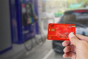 کارت سوخت چگونه صادرات بنزین را زمین گیر کرد؟