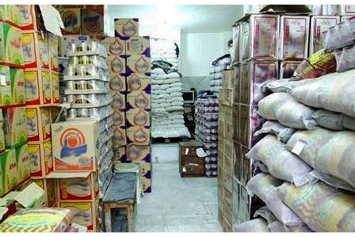 تعامل با دولت برای تعیین منابع طرح تأمین کالاهای اساسی
