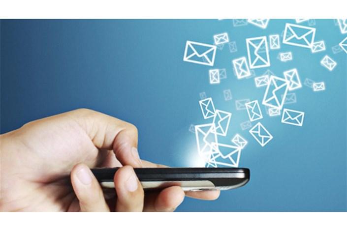 اختلال فنی در سامانه پیامکی کمیته امداد