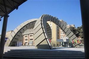 آزمایشگاههای طیف سنجی پیشرفته و میکروسکوپ الکترونی عبوری دانشگاه امیرکبیر افتتاح شد