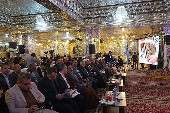 مراسم اختتامیه سی و چهارمین جشنواره ملی قرآن و عترت آغاز شد